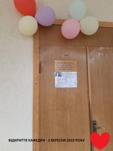 Кафедра КІТС - НАЙКРАЩА!!!